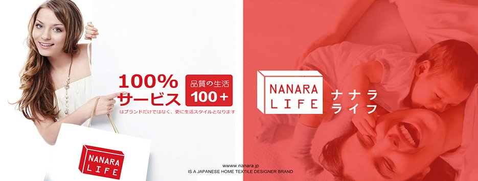 Logo Nanara Life